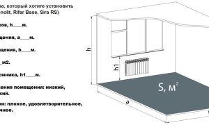 Расчет радиаторов отопления по площади – калькулятор онлайн