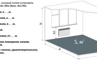 Расчет радиаторов отопления по площади — калькулятор онлайн