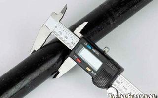Как замерить диаметр трубы с помощью подручных инструментов