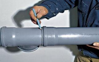 Соединение канализационных пластиковых труб – работы по монтажу канализации