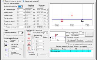 Расчёт трубы на изгиб — калькулятор онлайн