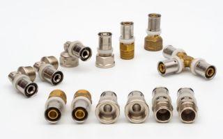 Пресс фитинги на металлопластиковые трубы