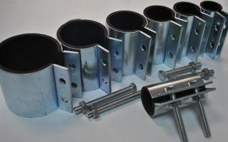Ремонтный хомут для труб – виды и преимущества