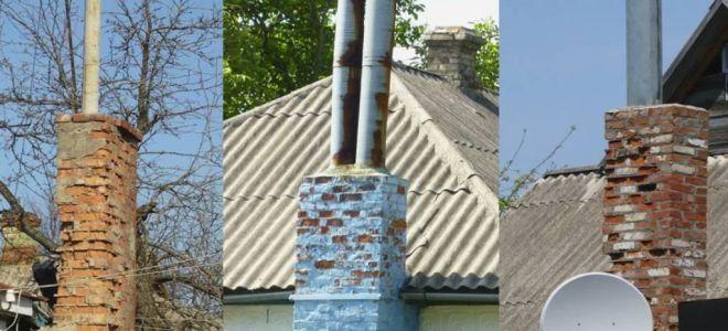 Асбестовые трубы для дымохода и их недостатки