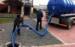 Откачка канализации в частном доме – все способы в одной статье