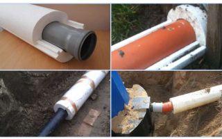 Все о утеплении труб наружной канализации