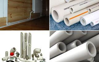 Полипропиленовые трубы для горячей воды, рекомендации как выбрать