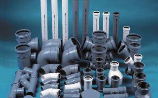 Пластиковые трубы для водопровода и их виды