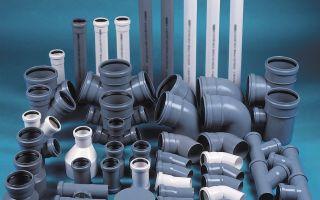 Сантехника – трубы пластиковые и их применения в канализации